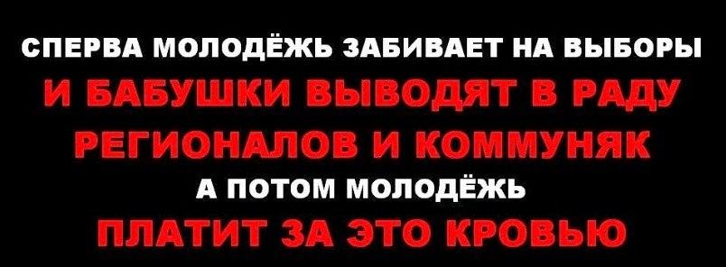 На довыборах в Днепре регистрируются двойники и коммунисты - Цензор.НЕТ 5340