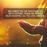 АйнураАмангельдинова