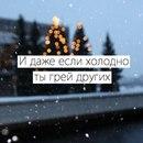 Дмитрий Юр фото #38