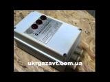 Датчики уровня ЭРСУ, РОС301, ESP50
