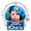 Частный детский сад  ЮНГА_Белгород