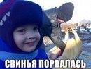 Дима Шенденков фото #16