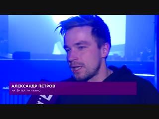О шоу #Зановородиться с Сашей Петровым. Неленивая суббота. 15.12.18
