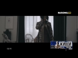 Юля Волкова - Держи рядом (RUSONG TV)