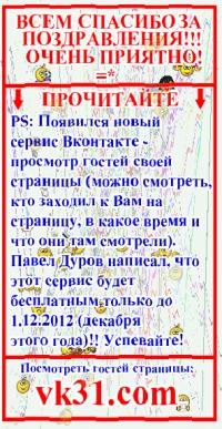 Антон Леопардик