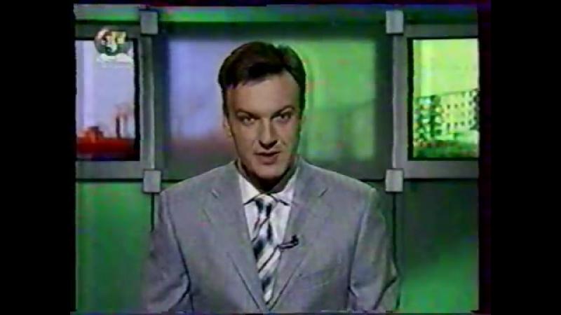 События. Время московское (ТВЦ, 31.12.2005)