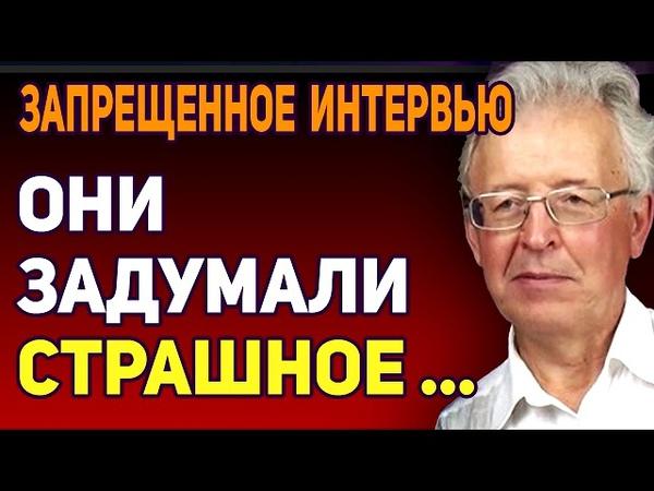 Валентин Катасонов ЗА ЭOО ПРИДЕTCЯ ПЛATИТЬ