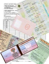 документы на заказ военные билеты в у дипломы ст ВКонтакте документы на заказ военные билеты в у дипломы ст