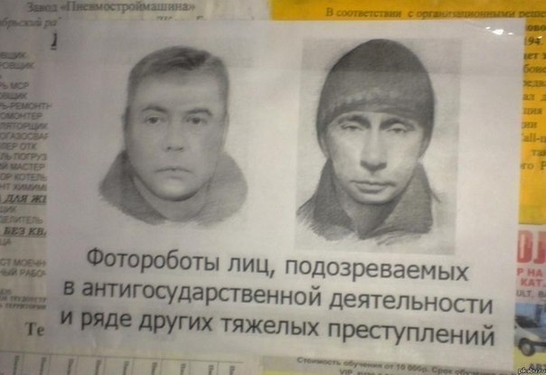 На акции в поддержку Савченко в Санкт-Петербурге задержали 8 человек - Цензор.НЕТ 7491