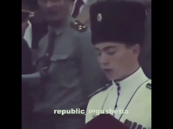 Кадетский корпус Ингушетия