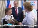 «Горячее сердце». Отважных подростков в Иркутской области наградили за спасение жизней