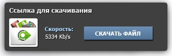 butikyubok.ru/?7&keyword=stsenariy-na-vzrosliy-prazdnik-23fevralya-i-8-marta