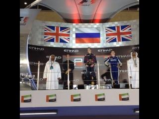Kvyat - Champion GP3