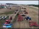 Делегация Ярославской области приняла участие во Всероссийском Дне поля 2018