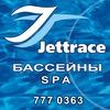 Jettrace-строительство и обслуживание бассейнов