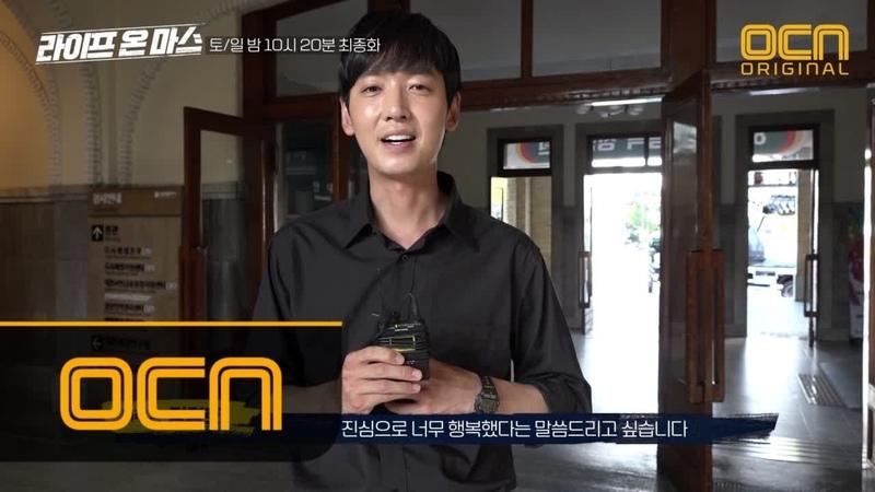 Life on mars 메이킹 최종화라니 배우들의 종영 소감까지 담은 스페셜 비하인드 가 5