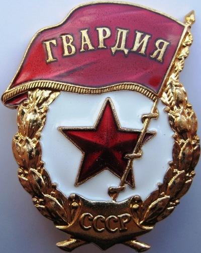 Сергей Шостак, 2 октября , Луцк, id119867558