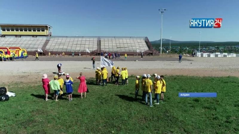 Золотодобывающая компания «Селигдар» устроила эко-фестиваль для детей в Алдане Алданского района