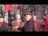 Рязань. 7 ноября 2013г. Митинг КПРФ. (Крючков М.М.)