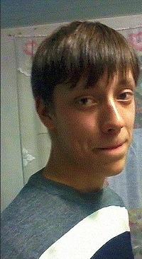 Алексей Багнюк, 15 октября 1994, Кемерово, id141380170