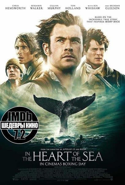Потрясающий фильм, который никого не оставит равнодушным, и заставит задуматься о жизненных ценностях ????