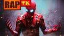 Rap do Homem-Aranha Não Quero Morrer TK RAPS