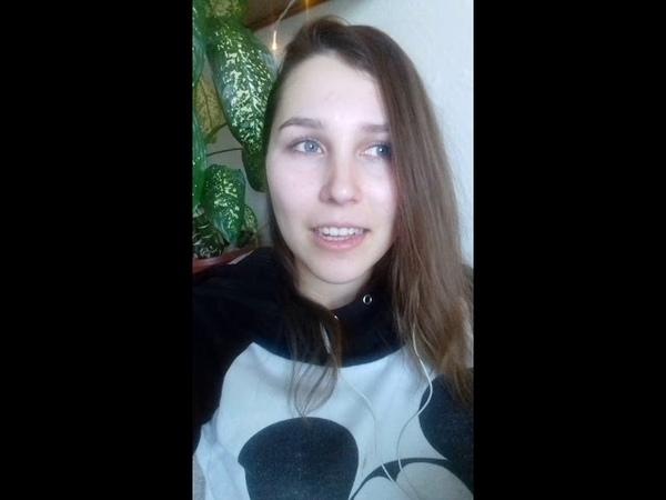 Видеоотзыв на тренинг Аделя Гадельшина от Абашиной Анастасии