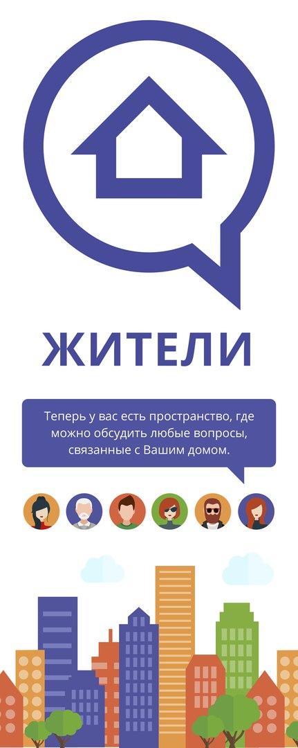 жители украина