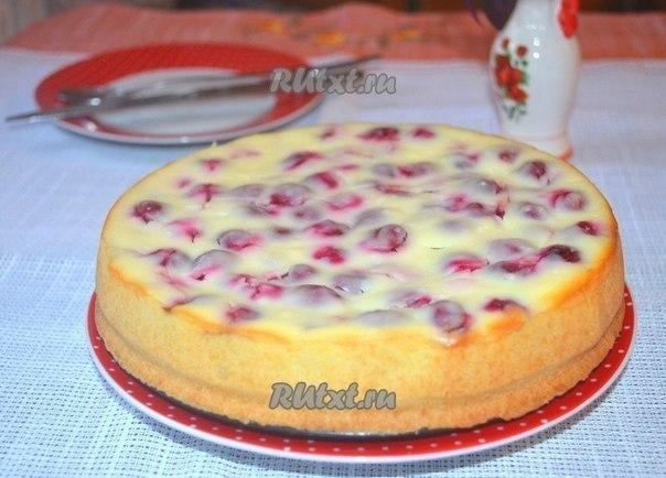 Творожный пирог с вишней YkxG5QO3a_8