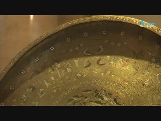 На выставке о мусульманском искусстве в Эрмитаже покажут золотое блюдо из частной коллекции