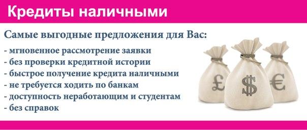 Срочные деньги в долг, срочно нужно взять в долг деньги до.