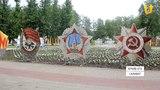 Новости UTV. Строительство фонтанов в Салавате