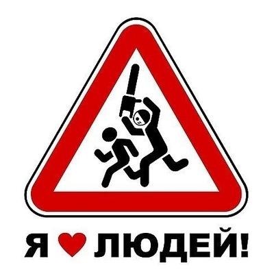 Олег Безценный, 8 августа , Макеевка, id69467771