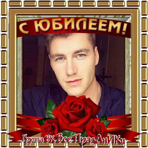 Алексей Воробьев - Страница 48 S0XfL0vAuzI