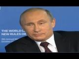 Шутка с Бородой от Путина : Пессимист и Оптимист