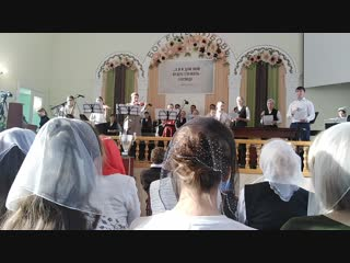 Господа благослови Земля-оркестр г.Сарапул
