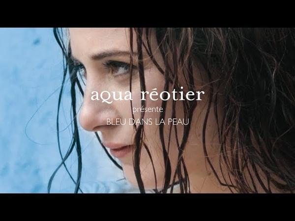 BLEU RÉOTIER 3 - Jeanne Morel | L'Occitane