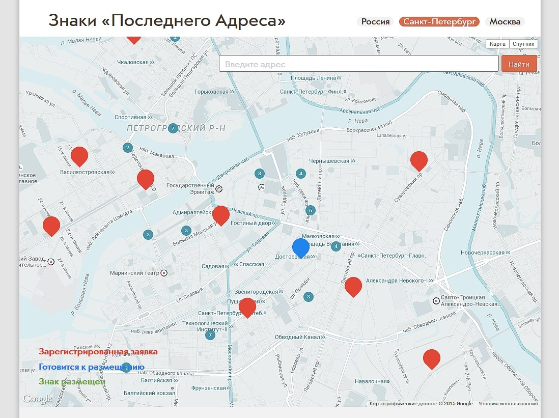 На карте Петербурга указаны места, где планируется установить знаки. Интерактивная карта размещена на сайте