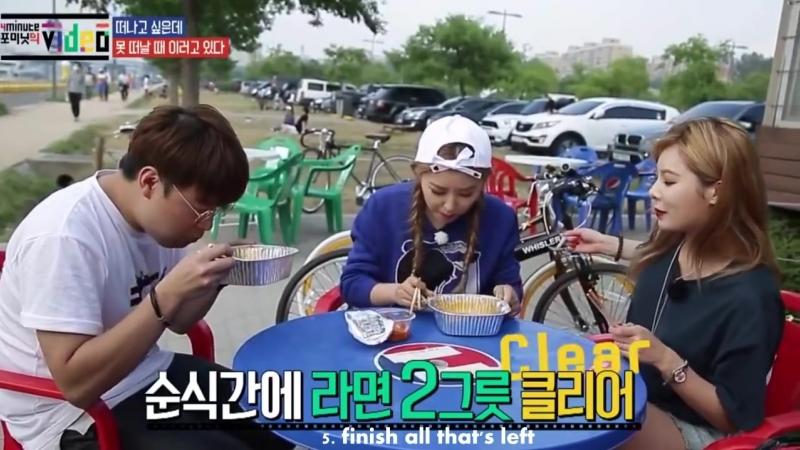 4minute Hyuna - SoHyun Eats Ramyun Secretly