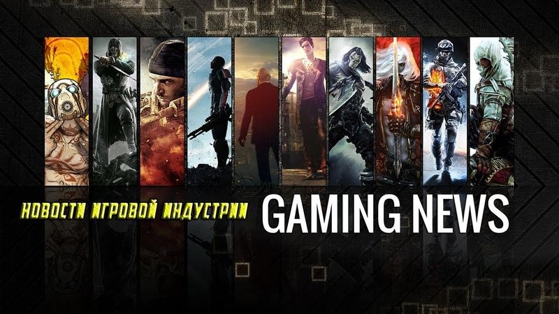Новости игровой индустрии - gaming news. В стиме официально разрешили порно игры ? » Freewka.com - Смотреть онлайн в хорощем качестве