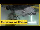 Мега Блокбастер -Уйня кузов (от создателей Уйня мотор 1|2|3)- [Жорик Ревазов Блог]
