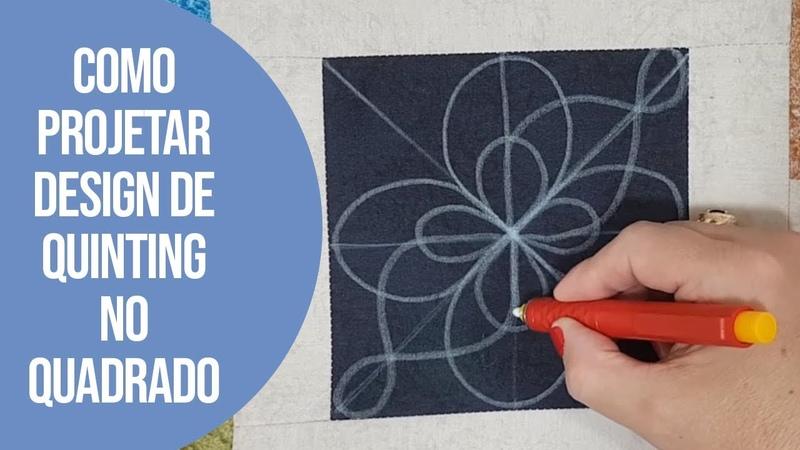 Como Projetar Design de Quilting na Quadrado   Handi Quilter by Ana Cosentino   Dica 05