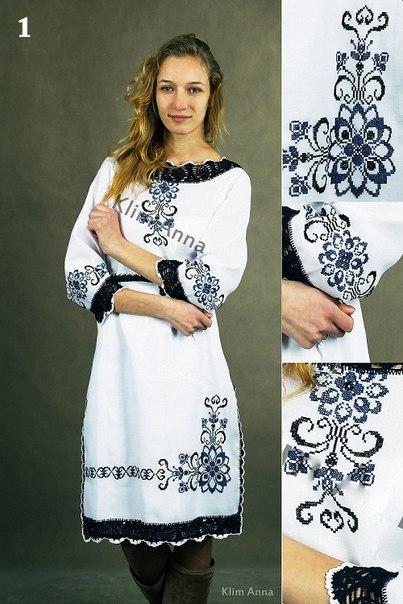 купити вишите плаття 8d51263ba9ff8
