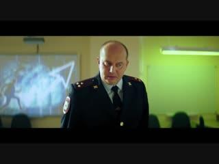 Полицейский с Рублевки: Яковлев узнает, где можно посмотреть контент
