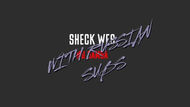 Sheck Wes - Mo Bamba WITH RUSSIANS SUBS (Перевод на Русский)