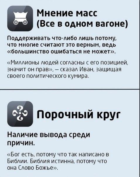 https://pp.vk.me/c7011/v7011796/1da60/tBcTkIlfSCg.jpg