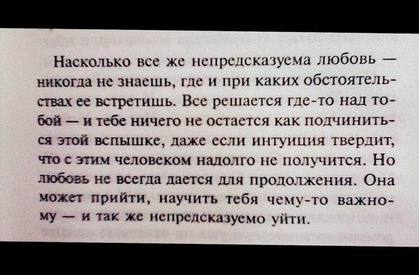 КлАсСНОЕ)(2)