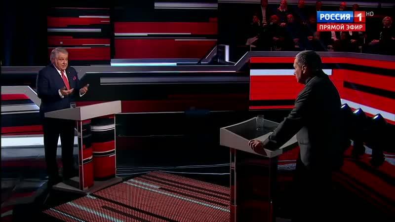 Президент НИЦ Курчатовский институт М.В. Ковальчук стал гостем передачи Вечер с Владимиром Соловьевым