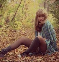 Дарья Архипова, 4 июля , Оренбург, id191487734