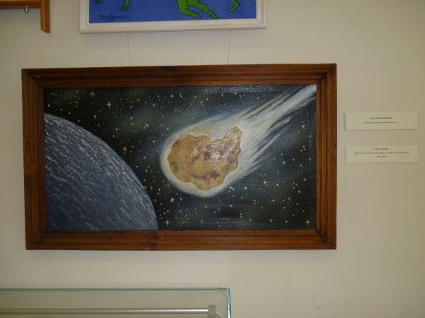 Еще метеорит